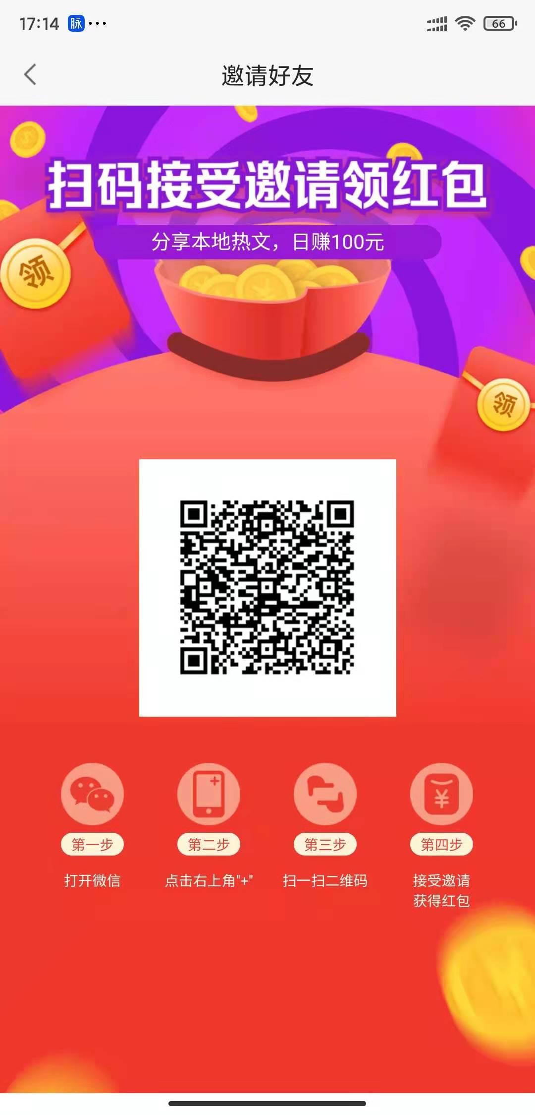 1621329913324773.jpg